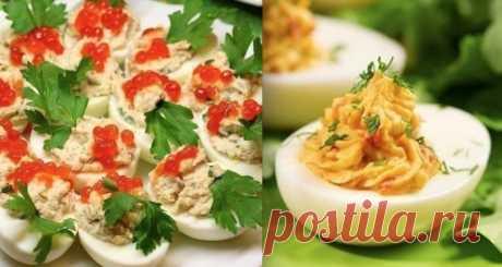 Фаршированные яйца. 26 вариантов для начинки Фаршированные яйца. 26 вариантов для начинки
