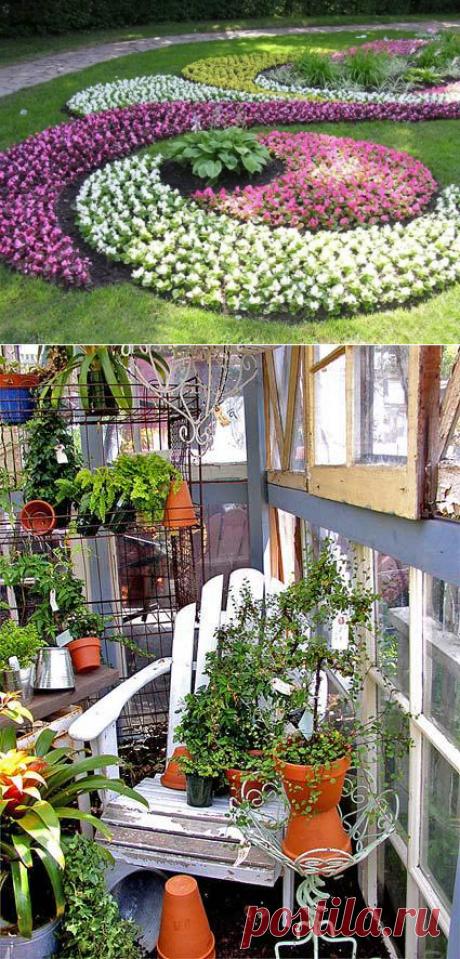 Сказочные идеи для дачи и сада — Наши дома