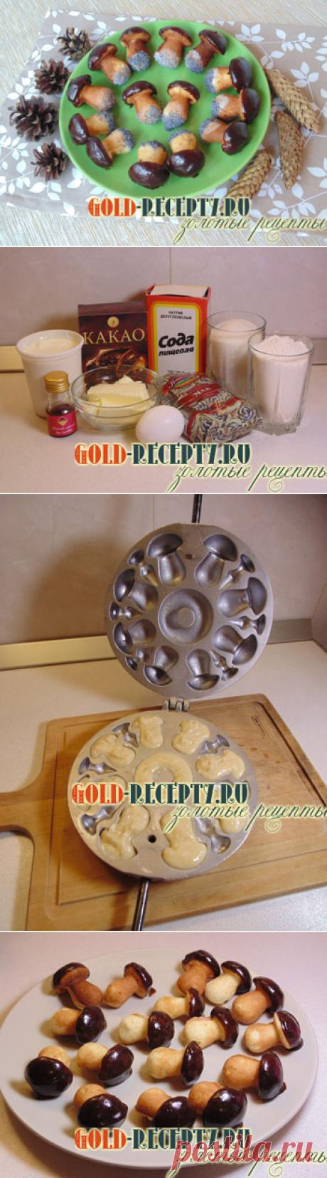 """Печенье домашнее """"Грибочки"""", рецепт печенья с фото в виде грибочков"""