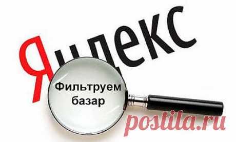 """Платформа """"Атом"""" Создание сайтов, поисковая оптимизация, Продвижение сайтов"""