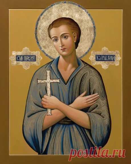 Святой праведный Иоанн Русский, исповедник
