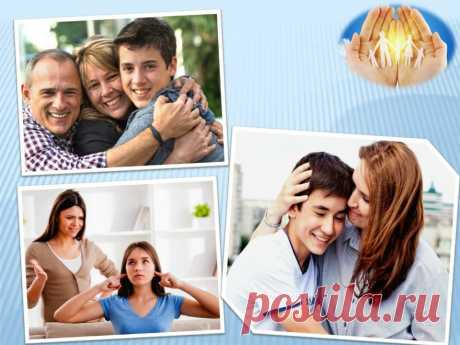 13 ошибок родителей подростков, которые лучше не совершать, чтобы иметь доверительные отношения со своим ребенком. Начало | Семейный психолог | Яндекс Дзен