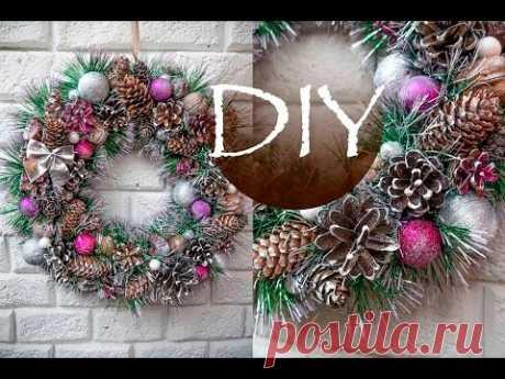 Очень простой Рождественский венок на дверь за 15 минут / Christmas wreath on the door - YouTube