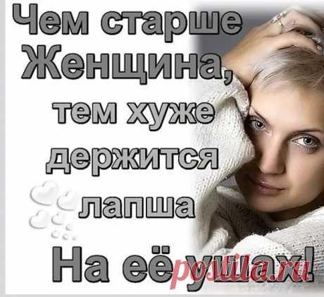 Свобода не в том, чтобы делать то, что хочешь, а в том, чтобы не делать того, чего не хочешь - РЖАКА - медиаплатформа МирТесен
