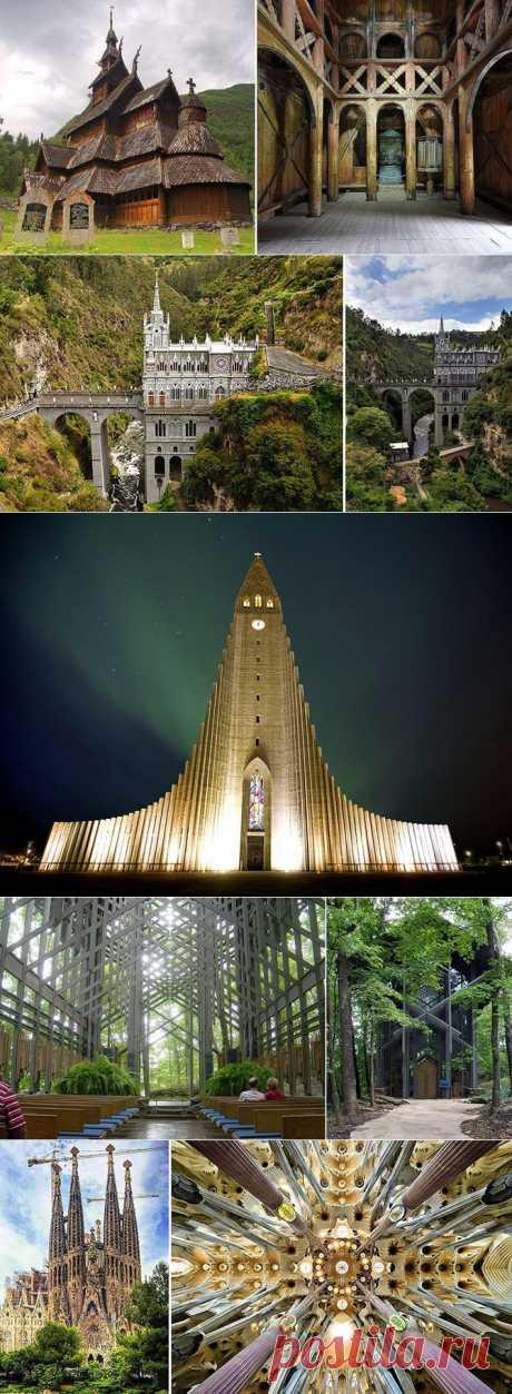 11 самых необычных церквей нашей планеты | Fresher - Лучшее из Рунета за день