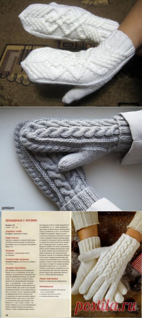Для любимых ручек. - запись пользователя Елена Sokolova (Елена) в сообществе Вязание спицами в категории Вязание для женщин спицами. Схемы вязания спицами
