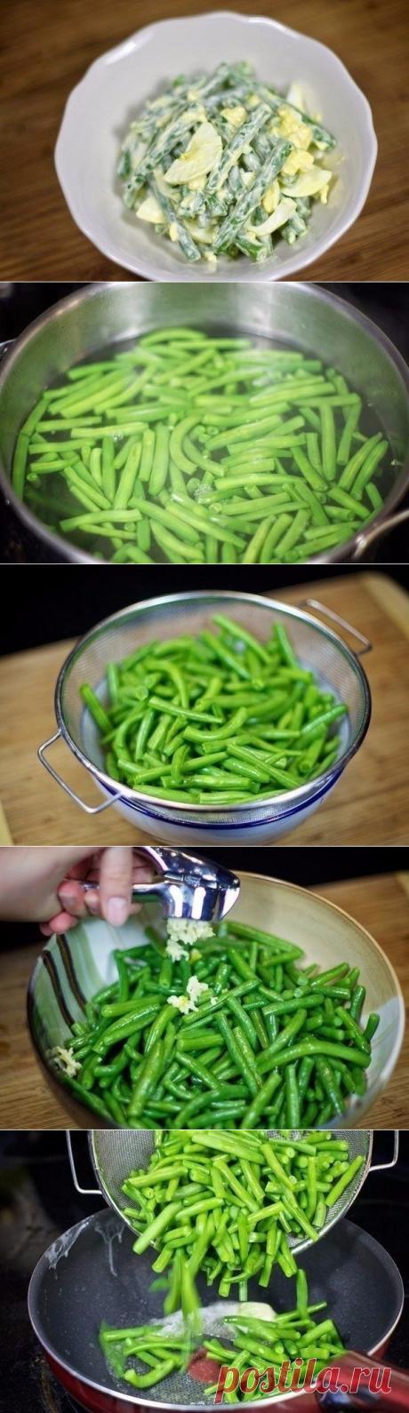 Как приготовить салат из зеленой фасоли с яйцами - рецепт, ингридиенты и фотографии
