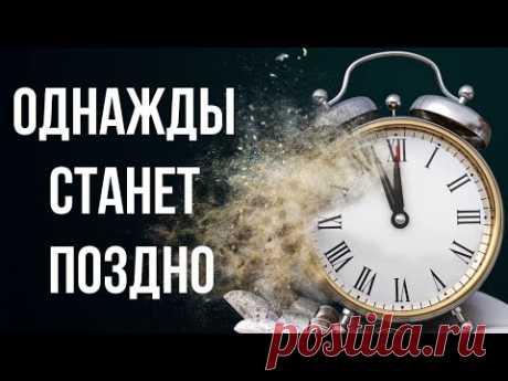 """Сильный стих  """"Однажды станет поздно"""" Автор Алёна Гавенаускене-Колосовская"""