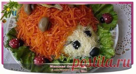 Салат «Ежик»  Очень красивый и необычный праздничный салат в виде ежика будет хорошо смотреться на новогоднем столе. Попробуйте приготовить этот салатик.  Ингредиенты: Показать полностью…