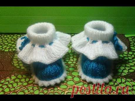 Вязание спицами пинетки#136