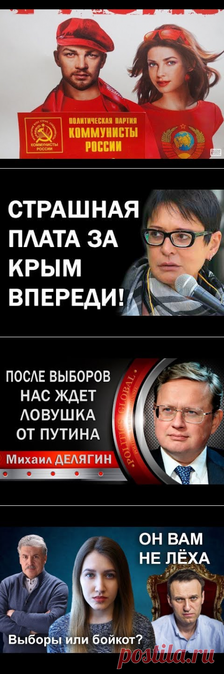 (1) Коммунисты за бойкот выборов - YouTube