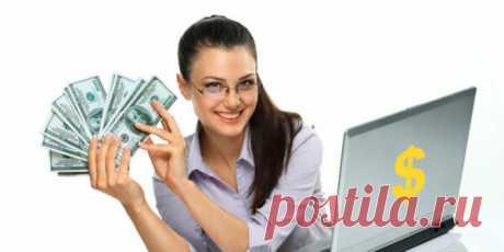 Как можно реально заработать в интернете с сайтом | Kopiraitery.ru