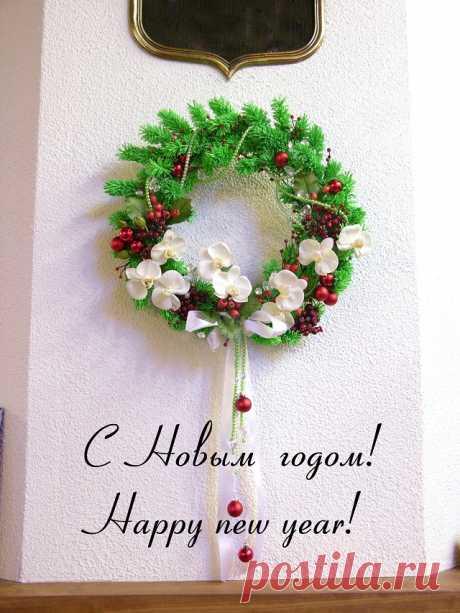Керамическая флористика по созданию Новогоднего венка.