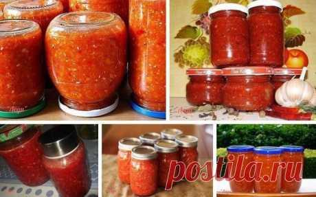 Аджика: 17 рецептов на любой вкус   Рецепт №1 5 кг помидоров, 1 кг сладкого перца, 16 штук горького перца, 300 г чеснока, 0,5 кг хрена, 1 стак. соли, 2 стак. уксуса, 2 стак. сахара. Все перемолоть на мясорубке, включая семечки из перца (в нем обрезаются только хвостики и внутри он не вычищается), добавить сахар, соль, уксус, дать постоять минут 50, разлить по бутылкам. Кипятить не нужно. Хранится хорошо в бутылках без холодильника. Показать полностью…