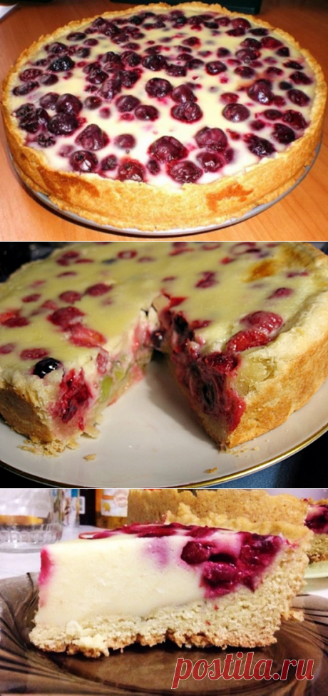 Заливной песочный пирог с ягодами | Вкусные рецепты
