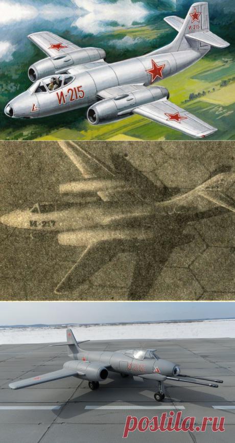 И-215 ... И-217 — последние истребители Алексеева archivetechburo.ru