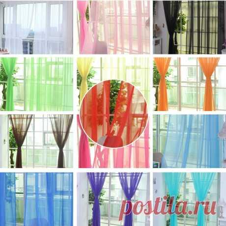 13 цветов, однотонные тюлевые шторы, терилен, вуаль, газовые Шторы для свадьбы, гостиной, кухни, балкона, декоративные занавески|curtains for|tulle curtainsgauze curtain | АлиЭкспресс