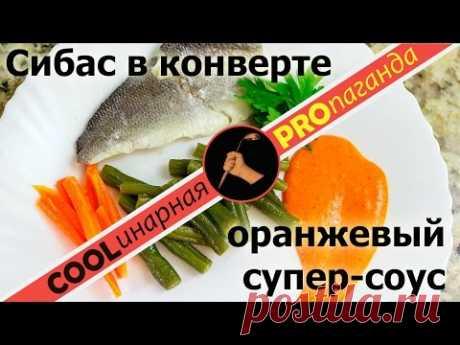 Рыба на пару в мультиварке: легкие пошаговые рецепты с фото