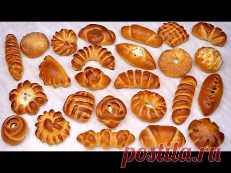 25 красивых булочек и пирожков с начинкой! Различные варианты лепки!🥐 - YouTube