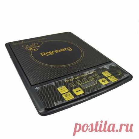 Индукционная плита Rainberg RB-811 (2200 Вт). Цена 470.00 грн, купить в Одессе Индукционная плита Rainberg RB-811 2200 Вт Индукционная плита Rainberg RB-811 - мультифункциональная настольная плита мощностью 2200 Вт, которая станет незаменимым помощником в приготовлении пищи.Плита имеет 5 режимов готовки, 4-хчасовой таймер и мощный индукционный вентилятор.Режимы автоматического