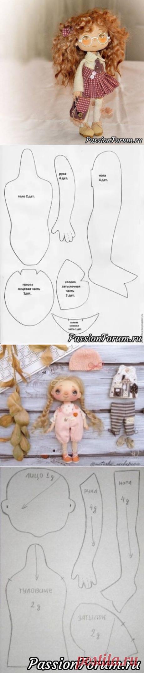 Куклы с выкройкой от Юлии Поляковой + бонус шпаргалка по росписи лица | Грунтованный текстиль