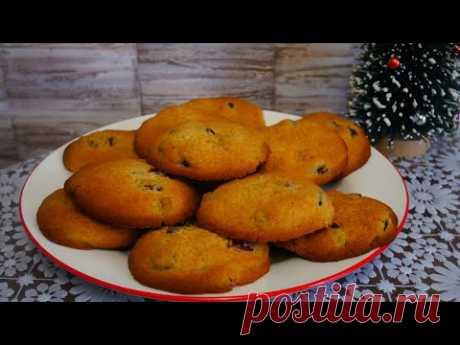 Печенье с медом, клюквой и изюмом. Ароматное новогоднее печенье