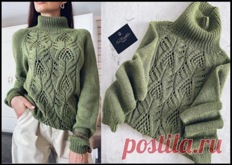 Утепляемся к зиме со вкусом: вяжем 5 красивых моделей тёплых свитеров! спицами.
