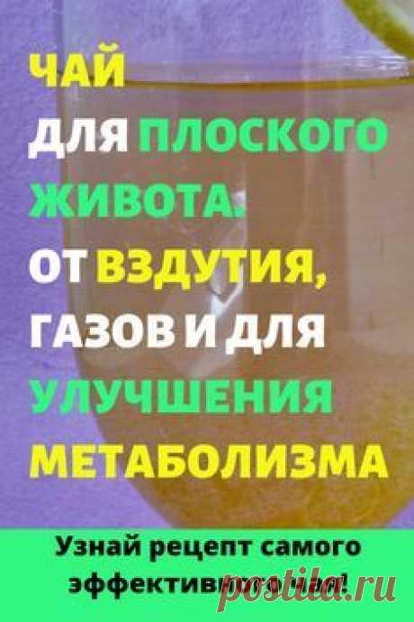 #здоровье #дляздоровья #оздоровье #проздоровье #полезно #спользой #каквыздороветь #фитнес #упражнения #какпохудеть #похудение #упражнениядляпохудения #худеем #хочупохудеть #всёдляздоровья #диета #правильнаядиета #упражнения #какпохудеть