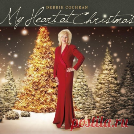 Debbie Cochran - My Heart at Christmas (2020) 2020   Pop, Christmas   Mp3 320 kbps / FLAC (tracks)   40:03 min   97 / 280 MB01. My Son02. Beautiful Star of Bethlehem03. Christmas 's a Comin'04. Do You Hear What I Hear05. There's a New Kid in Town06. O Holy Night07. Mary, Did You Know08. This Christmas09. Silent Night! Holy Night! / Away in the