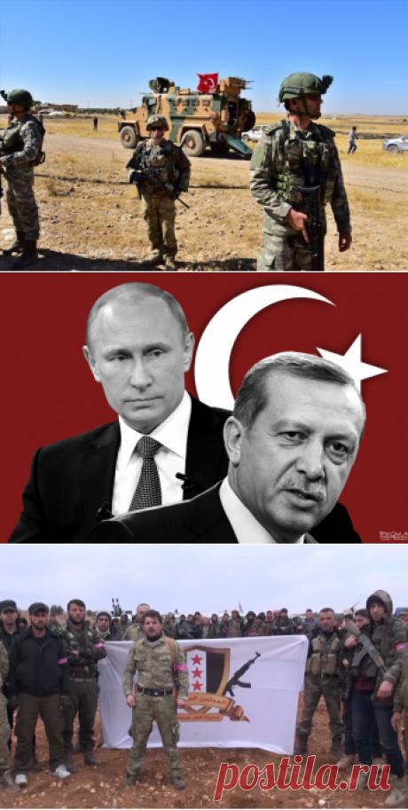 Россия применит в отношении Турции стратегию на истощение - ИА REGNUM