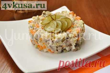 Салат с говядиной и солеными огурцами | 4vkusa.ru