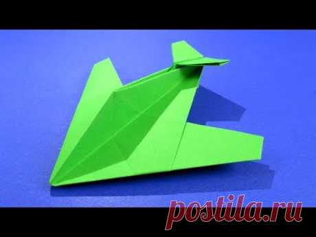 How to make a stealth fighter - paper airplane