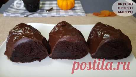 Шоколадный пирог на кипятке. Мягкий, влажный и безумно вкусный   Вкусно Просто Быстро   Яндекс Дзен