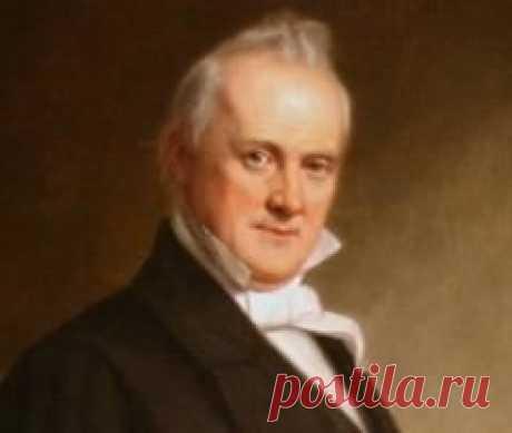 Сегодня 01 июня в 1868 году умер(ла) Джеймс Бьюкенен-США