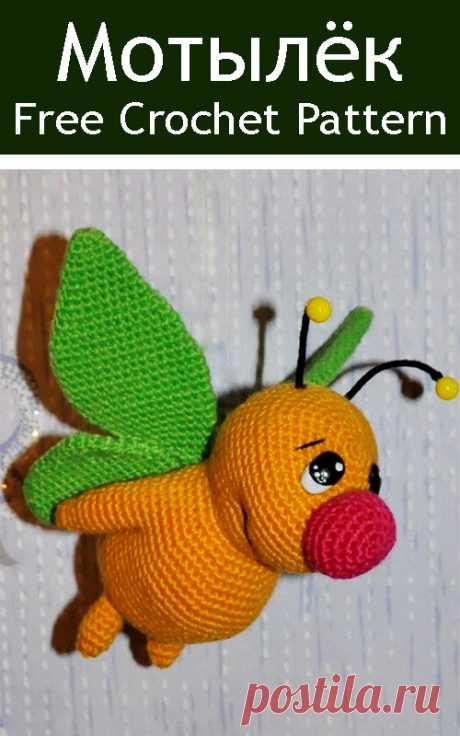 PDF Мотылёк. FREE amigurumi crochet pattern. Бесплатная схема и описание вязания амигуруми крючком. Игрушки своими руками! Бабочка, butterfly, polilla, Motte, ćma, mariposa, mite, koi, güve, mal, můra, мотх, kandis, 蛾. #амигуруми #amigurumi #amigurumidoll #amigurumipattern #freepattern #freecrochetpatterns #crochetpattern #crochetdoll #crochettutorial #patternsforcrochet #вязание #вязаниекрючком #handmadedoll #рукоделие #ручнаяработа #pattern #tutorial #häkeln #amigurumis #diy #tutorialcrochet