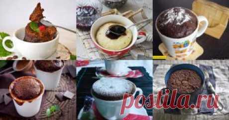 Кекс в кружке - 10 рецептов приготовления пошагово - 1000.menu Кекс в кружке - быстрые и простые рецепты для дома на любой вкус: отзывы, время готовки, калории, супер-поиск, личная КК
