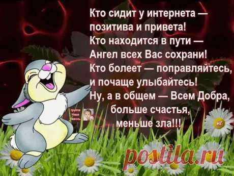 (6) Facebook