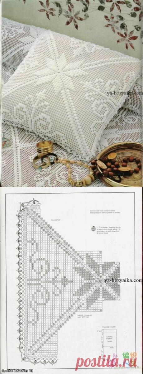Красивая филейная подушка крючком.Схемы филейного вязания крючком подушки