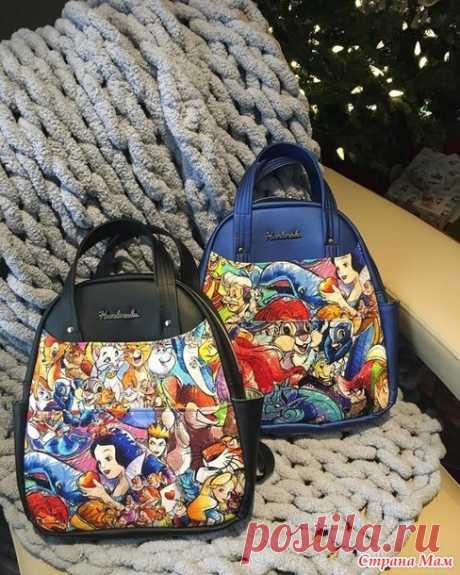 Что же это за сумки такие?! - Страна Мам
