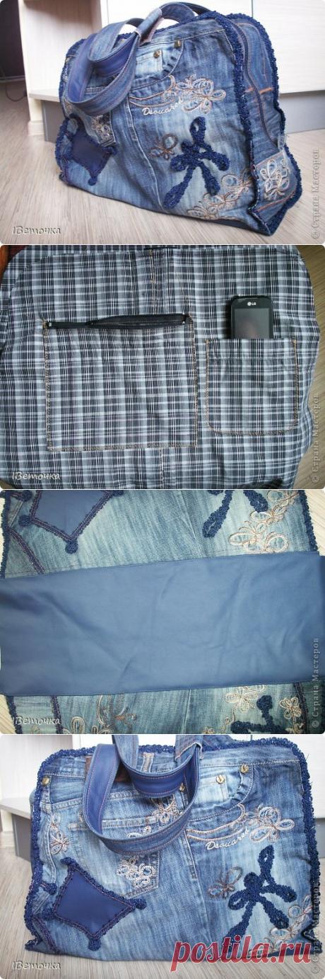 Дорожная сумка из джинсов — Делаем руками