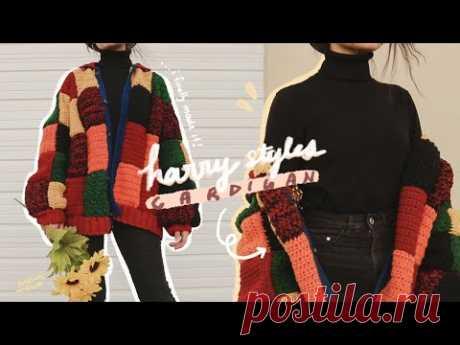 i finally crochet the harry styles cardigan // chunky crochet patchwork cardigan