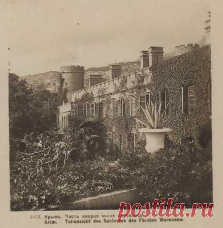 foto_do_1917_goda_stereopara_krym_alupka_dvorec.jpg (751×768)