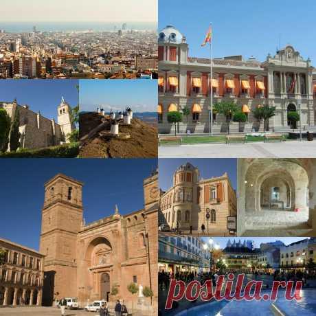 Провинция Сьюдад-Реаль | Туризм в Испании Сьюдад-Реаль (провинция) - входит в состав автономного сообщества Кастилия-Ла-Манча, экскурсии в Сьюдад-Реаль с гидами на русском языке на 2018 - 2019 год
