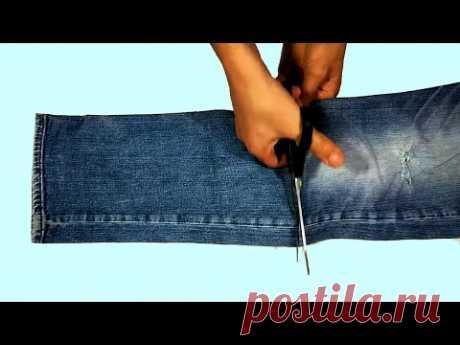 как сделать джинсовую сумку