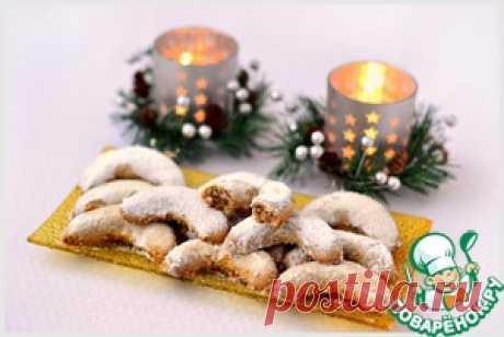 Ванильные рождественские рогалики - кулинарный рецепт