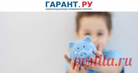 Стандартный вычет на ребенка: какие документы нужны бухгалтерии от разведенного родителя Конкретного перечня документов, необходимых для подтверждения налогоплательщиком права на получение такого стандартного вычета, не установлено.