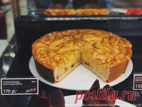 Как я приготовил дома «Премиальный яблочный пирог» из Макдональдса   Рекомендательная система Пульс Mail.ru