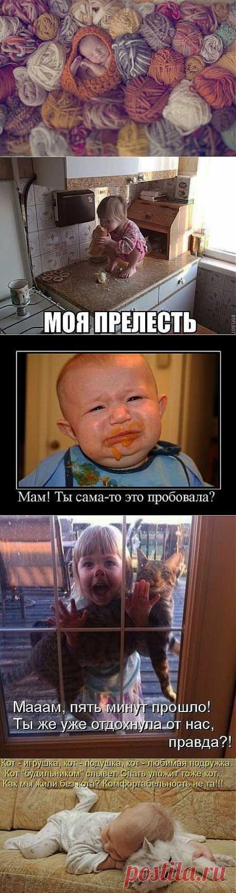 Дети всегда заставят улыбнуться)))   О наших детях
