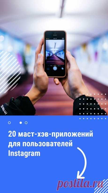 (203) Pinterest