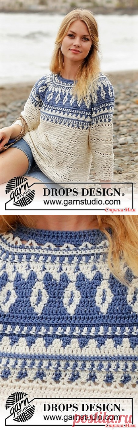 Nordic Fling jumper. Hook. - KNITTED FASHION + FOR NOT MODEL LADIES - the Country of Mothers